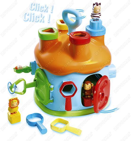 Презентация новогодние игрушки своими руками 1 класс