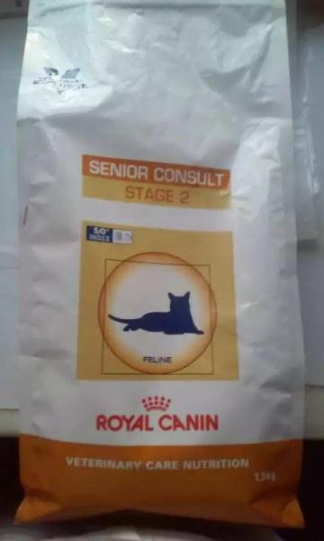 Корм royal canin для кастратов