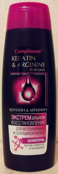 Отзывы шампунь комплимент кератин и аргинин
