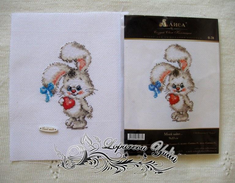 Алиса зайчик вышивка 11