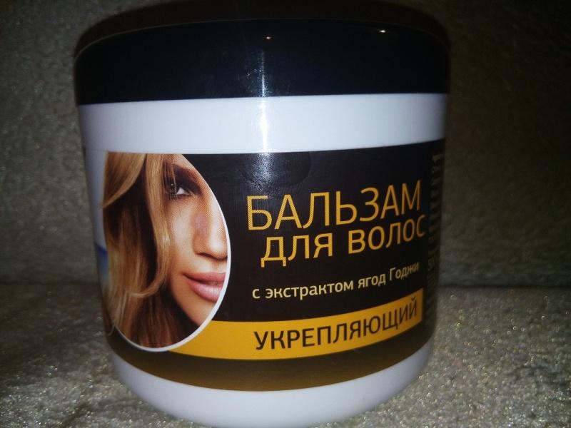 Ягоды для красоты волос отзывы