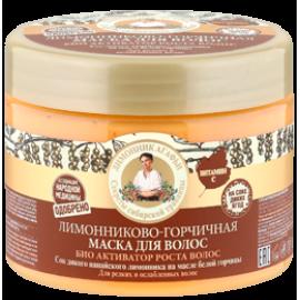 Средство против выпадения волос для женщин vichy dercos aminexil pro 18 ампул