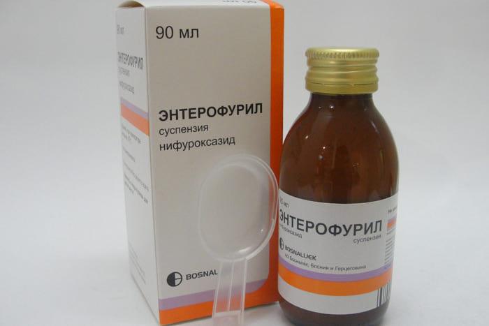 Энтерофурил 0,2/5мл 90мл суспензия: цена в аптеках самары.