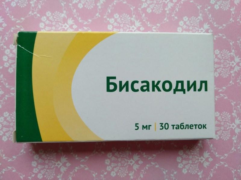 07e96e038bd5 Слабительные средства Ozon Бисакодил   Отзывы покупателей