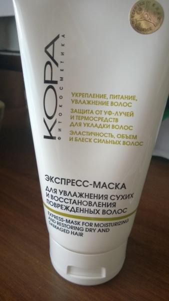 Маски для волос в домашних условиях для увлажнения отзывы