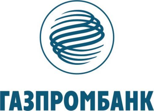 Газпромбанк омск потребительский кредит заявка