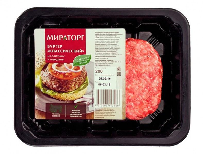 АПХ «Мираторг» на 25% увеличил ассортимент полуфабрикатов из говядины