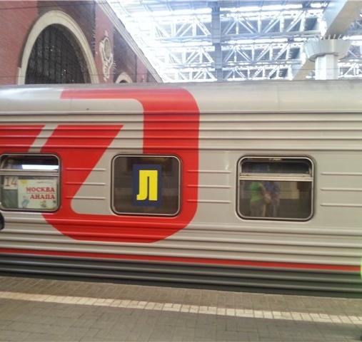 поезд москва-анапа 012м фото