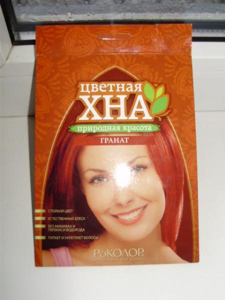 dikson краски для волос купить