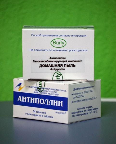 асит аллергия препарат фосталь