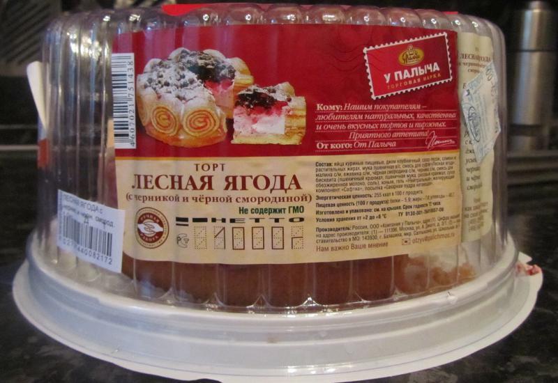 Торт лесная ягода от палыча цена
