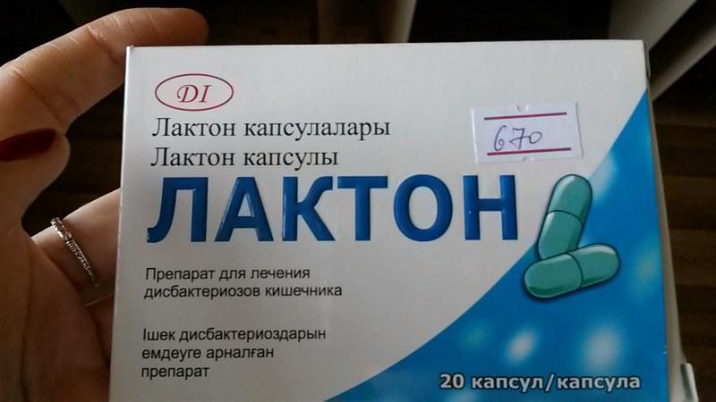 лактон для детей инструкция - фото 2