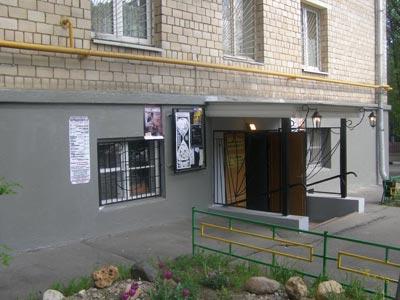 Детский театр на вернадского какие