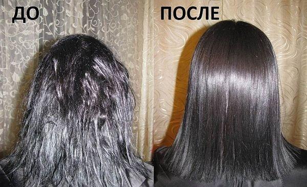 Бразильское выпрямление волос - «бразильское выпрямление ...: http://irecommend.ru/content/brazilskoe-vypryamlenie-plyusy-i-minusy