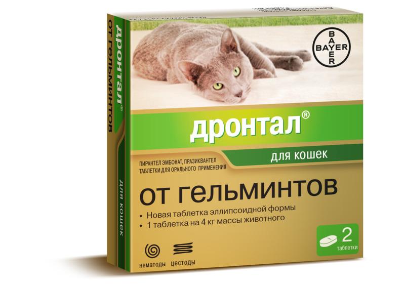 Дронтал таблетки для кошек от глистов, 2 таб.