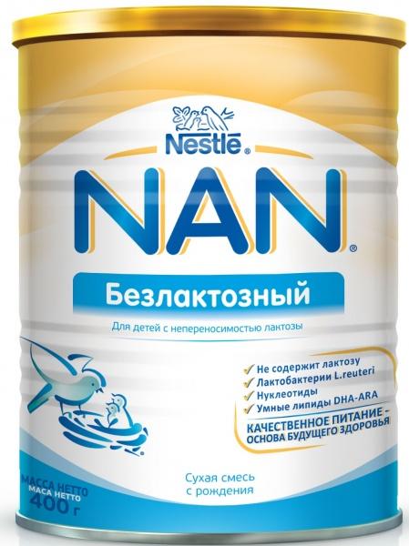 Питание нан безлактозный