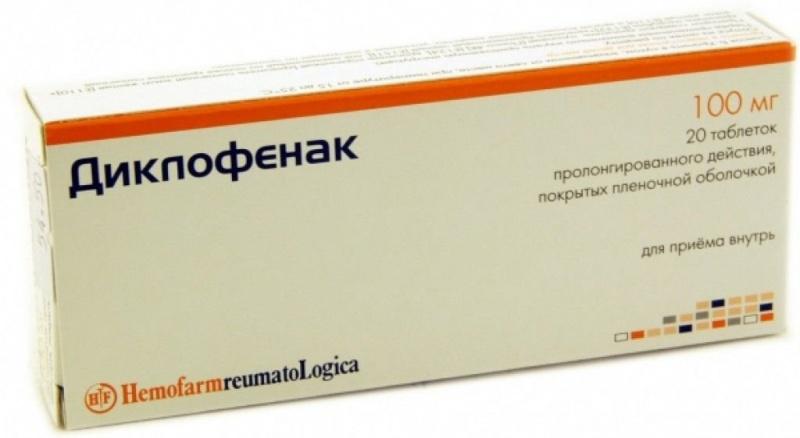 Таблетки Hemofarm reumatoLogica Диклофенак | Отзывы покупателей