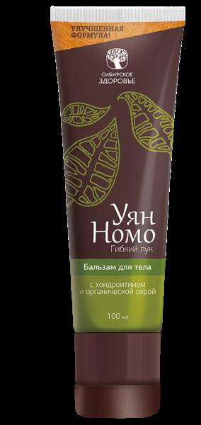 мази для суставов сибирское здоровье отзывы