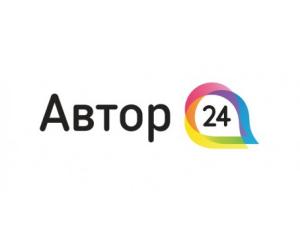 Картинки по запросу автор 24 ру официальный