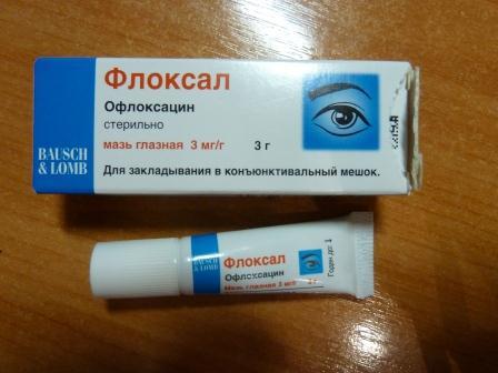 лекарство флоксал инструкция