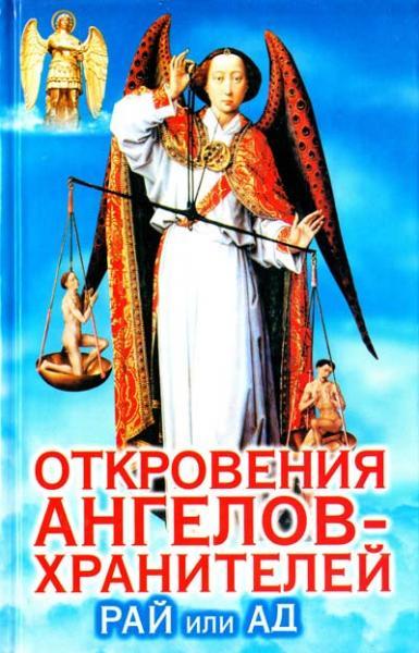 Логин горизонт манга читать онлайн на русском