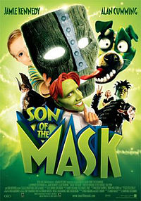 сын маски картинки