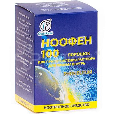 0.25 инструкция ноофен маленьких цена для