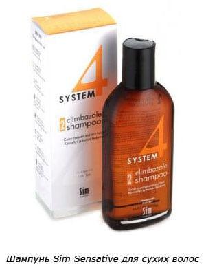 Система-4 для волос отзывы