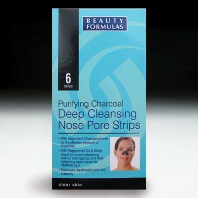 Beauty formulas маска из глины с активированным углем
