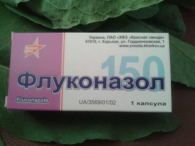 Condilom fluconazol Negi genitali tratati cu otet - rogather.ro