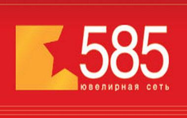 Ювелирная сеть 585 | Магазины ювелирных изделий в
