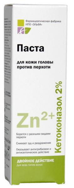 Кетоконазол плюс цинк паста против перхоти инструкция