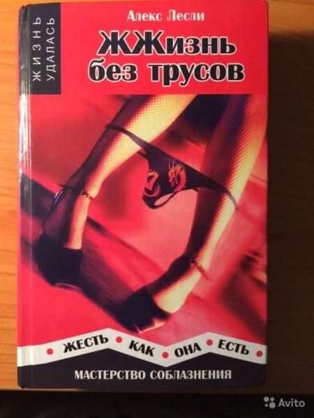 Фото женщин без трусов для мобильных фото 395-211