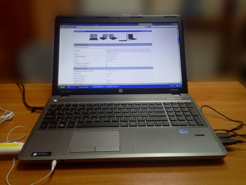 Hp 4540s recovery