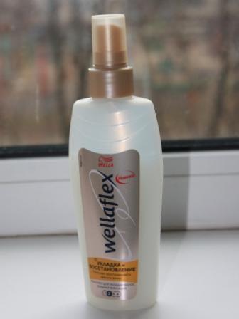 Маска для волос planeta organica secrets of kamchatka минеральная для активации роста волос