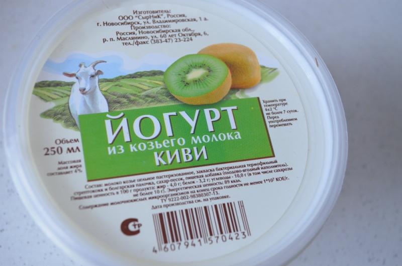 Козий йогурт в домашних условиях 957
