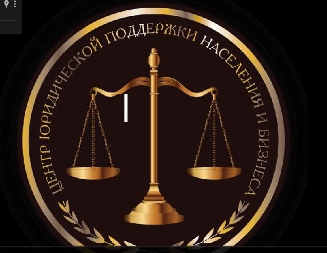 план закрыт посоветуйте хорошую юридическую фирму в москве чем разрабатывать