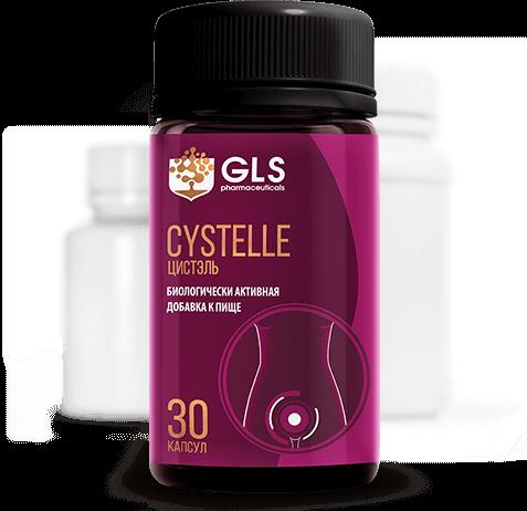 Cystelle (Цистель) капсулы от цистита