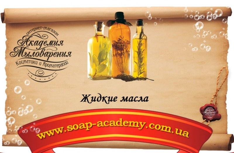 Косметики и ароматерапии
