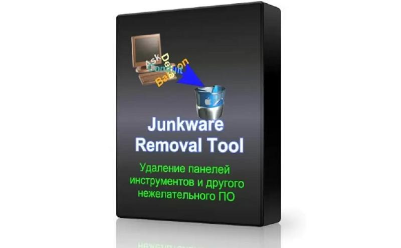 Удалить не желтельное ПО Junkware Removal Tool 8,1,2 Portabl