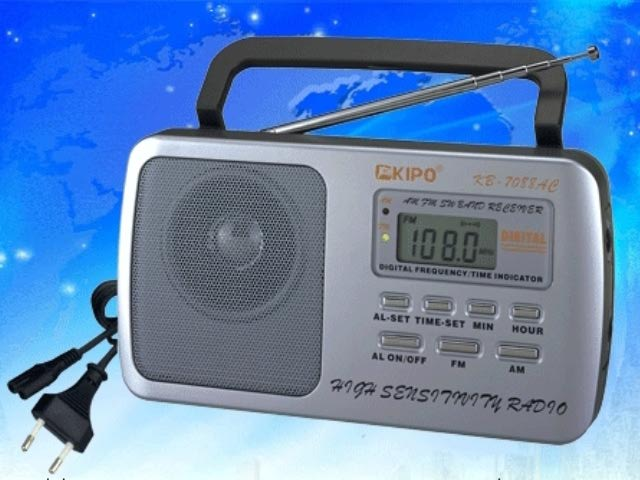 Радиоприемник KIPO KB-7088AC