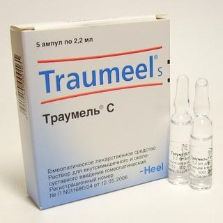Гомеопатические обезболивающие для тазобедренных суставов опухло колено и болит лечение фото