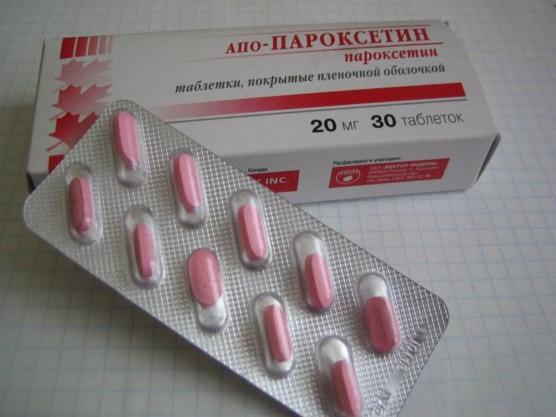 пароксетин для похудения