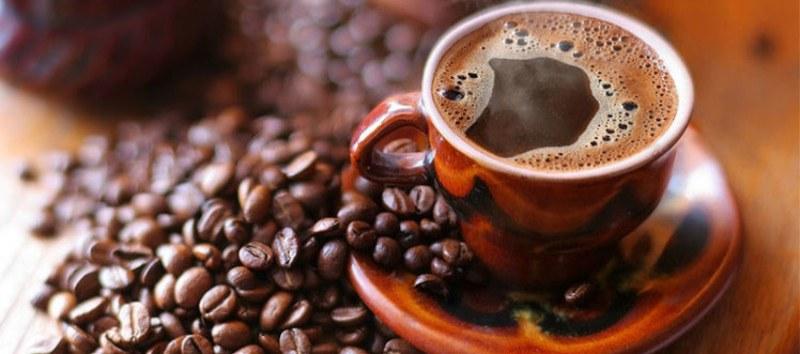 Лучший сорт кофе. Бразилия.