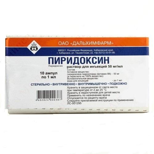 Пиридоксин для волос отзывы в таблетках
