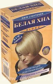 осветлитель для волос купить казань
