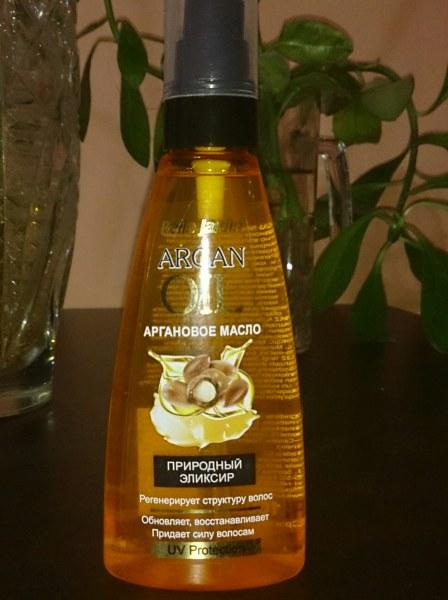 Масло для волос Belle Jardin Аргановое | Отзывы покупателей