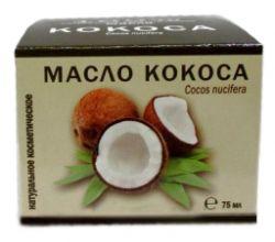 масло кокоса фото