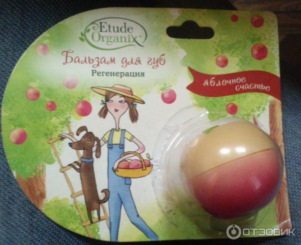 Бальзам для губ яблочное счастье