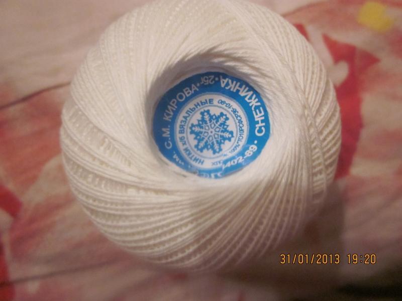 Пряжа для вязания снежинка 54